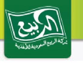 Alrabie logo